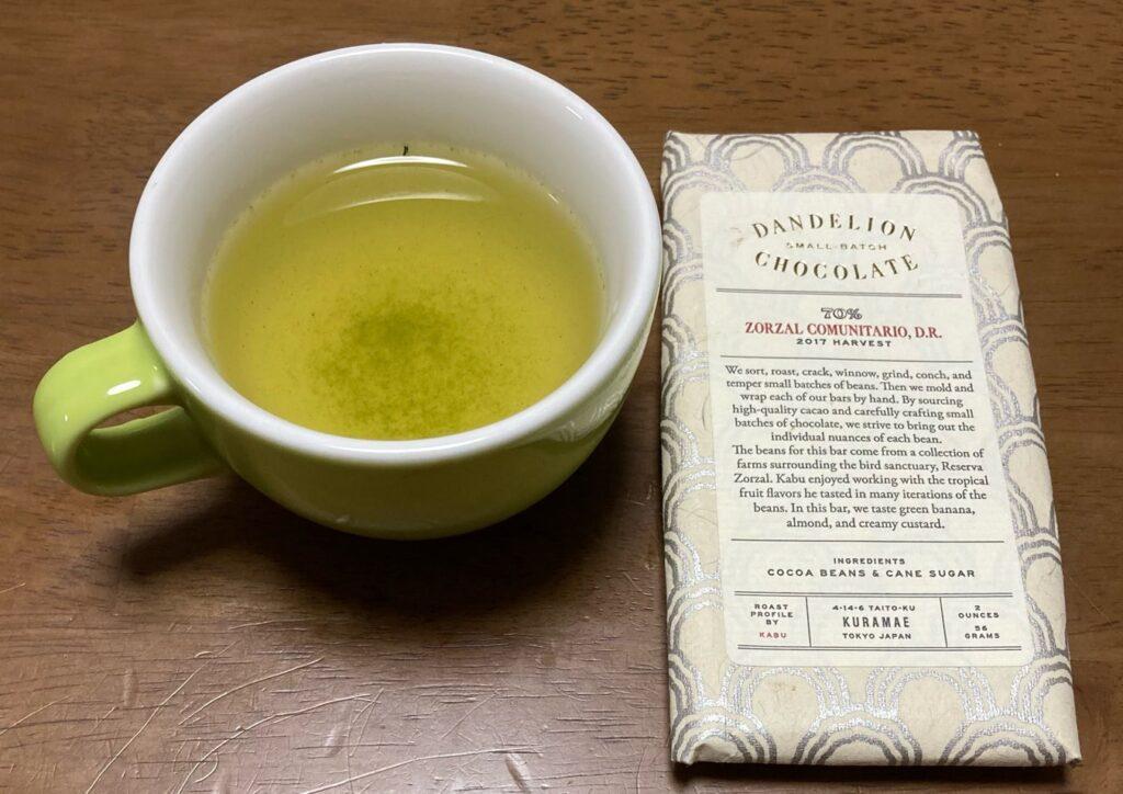 伊勢茶 かぶせ茶