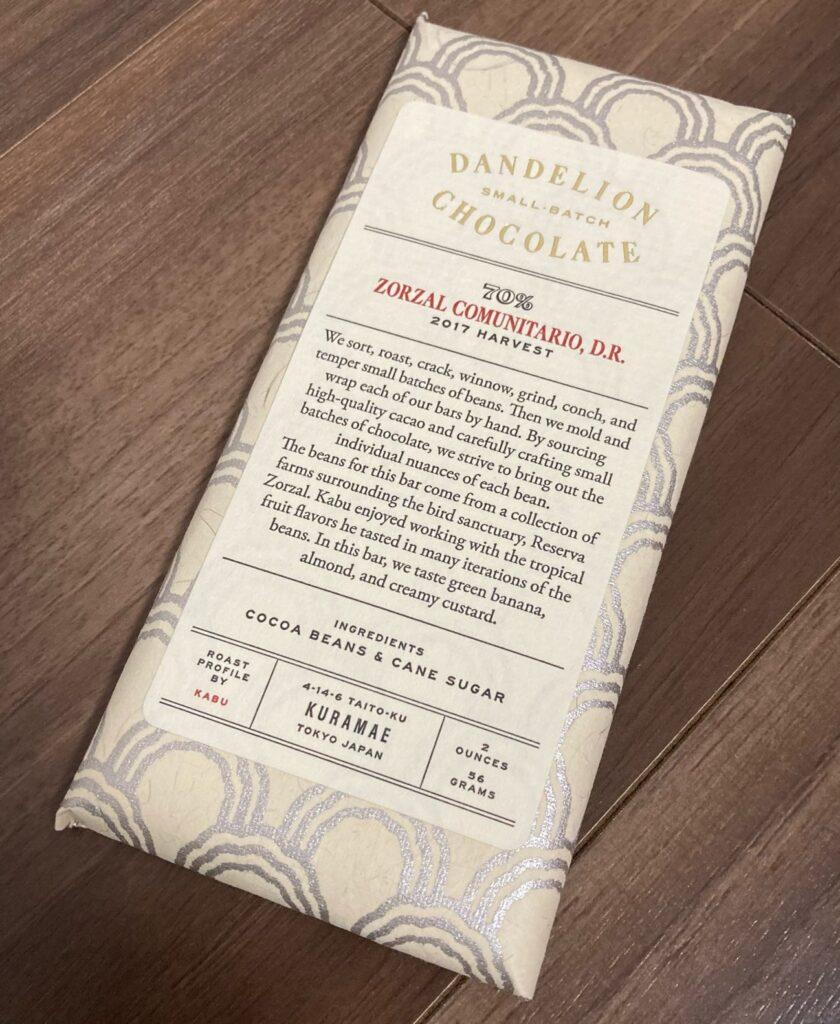 ダンデライオン ダンデライオン・チョコレート