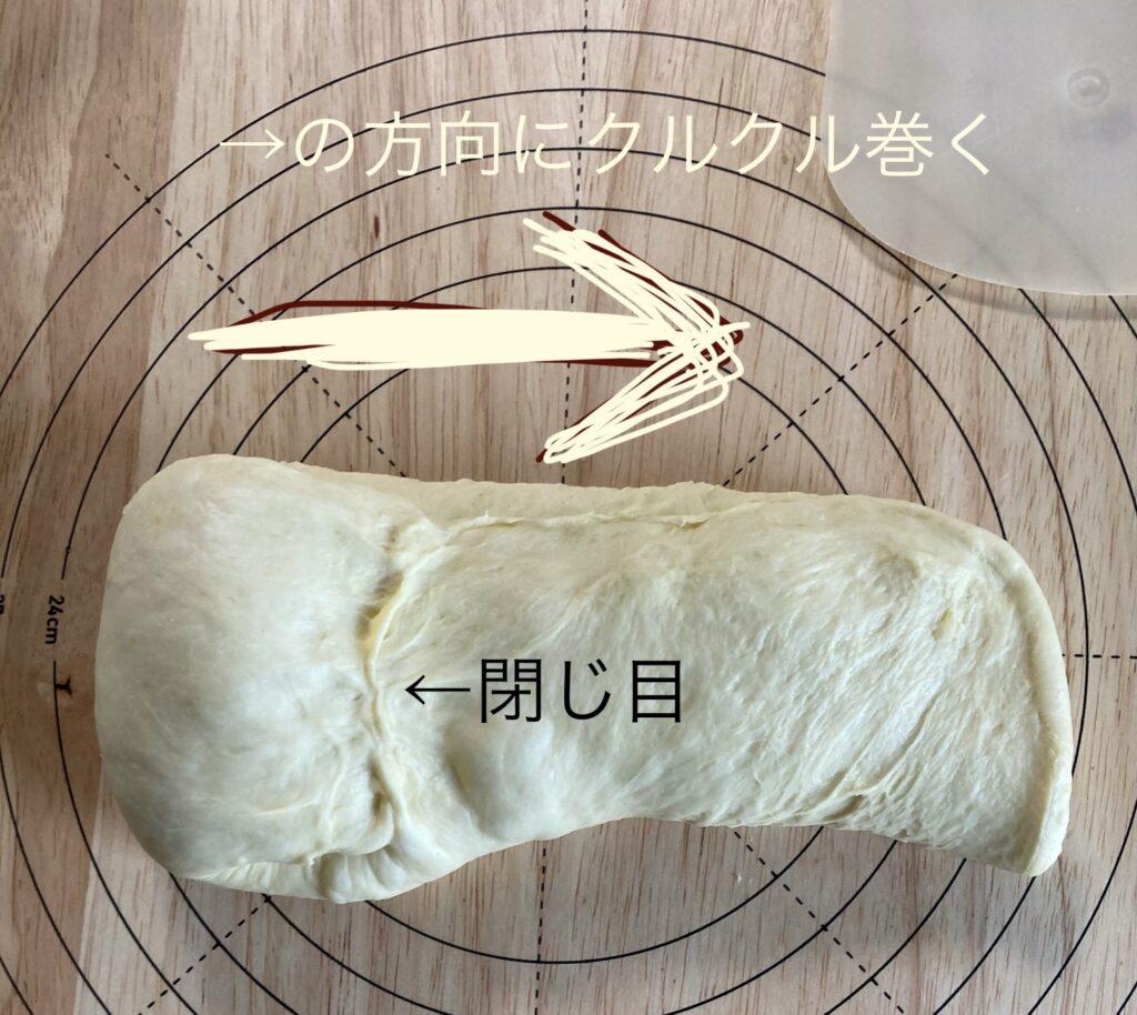 パン生地 食パン 手作り
