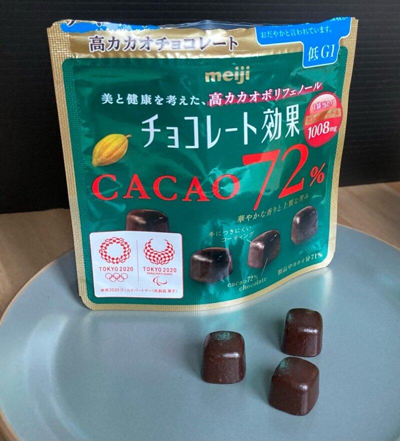 チョコレート効果 カカオ72