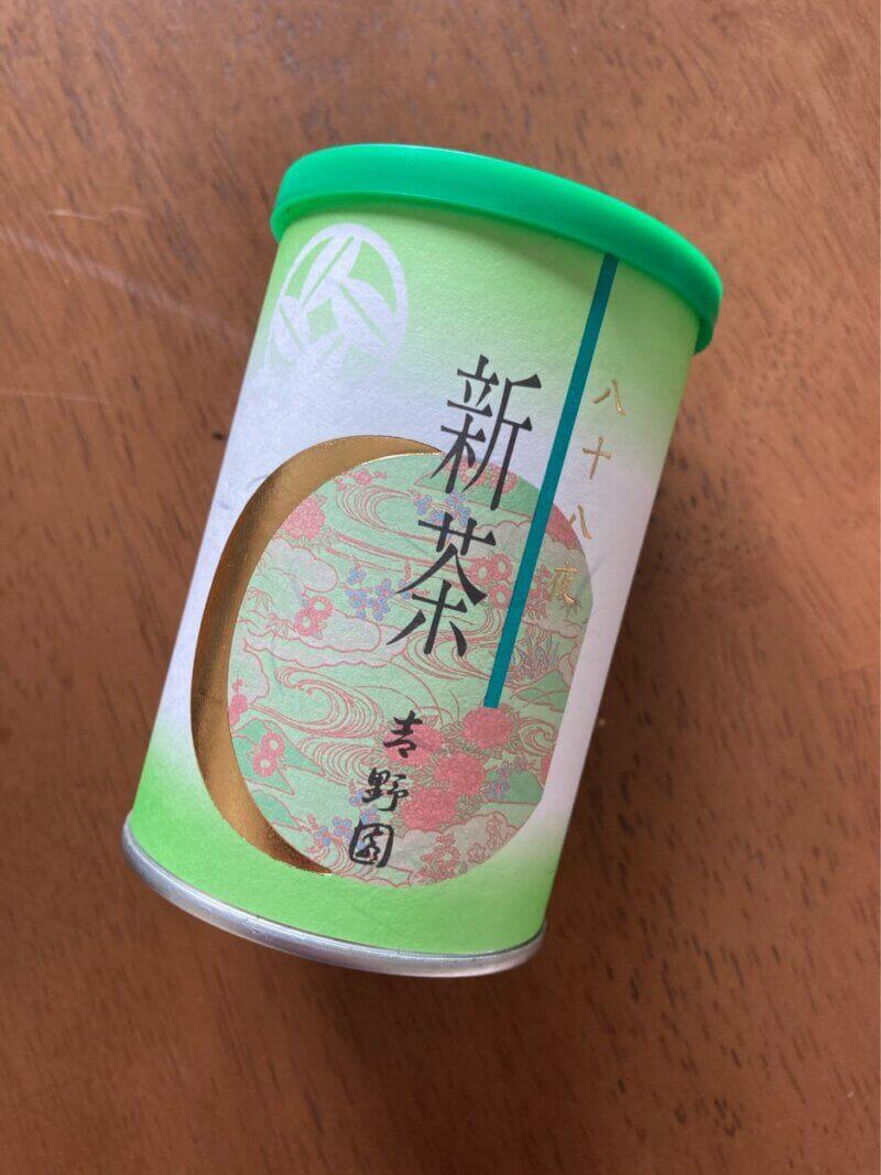 新茶 狭山茶
