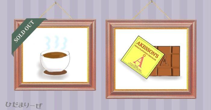 チョコレート イラスト ほうじ茶