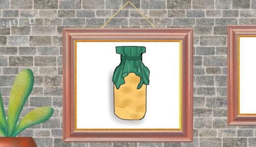 【岩手県産】生ウニの瓶詰めが最っっっっ高に美味なのです!!
