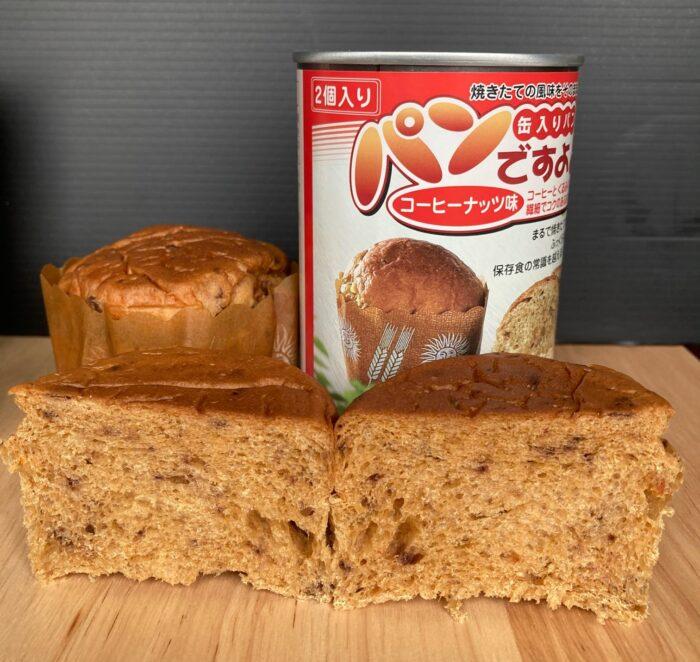 パンですよ 非常食 保存食