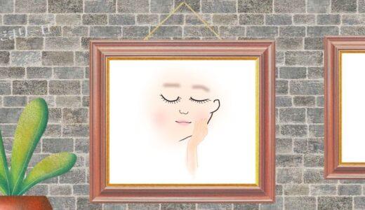 【スキンケア】30代主婦が試行錯誤しながら美肌を目指す記録 |7月.ver