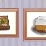 ロイズ石垣島 黒糖チョコレート イラスト