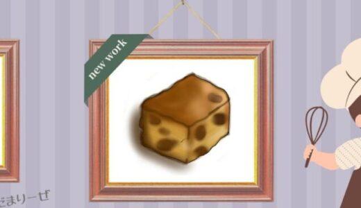 【パティシエ考案レシピ】全粒粉を使用した珠玉のチョコチャンクスコーン