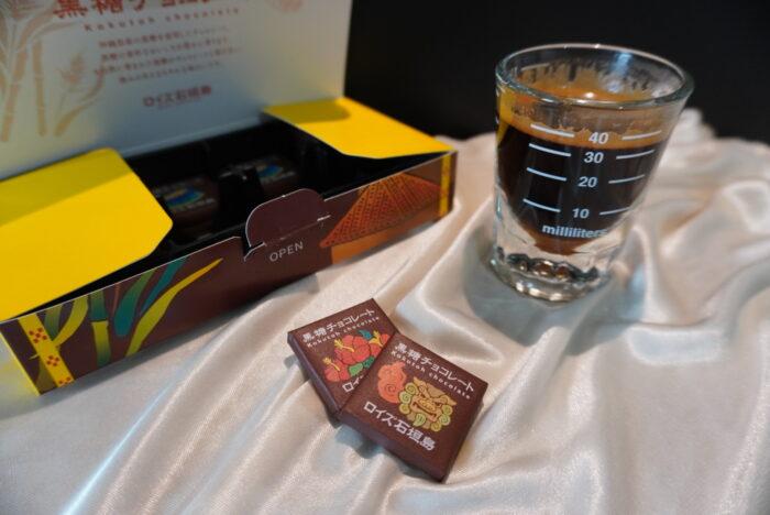 エスプレッソ 黒糖チョコレート ロイズ石垣島