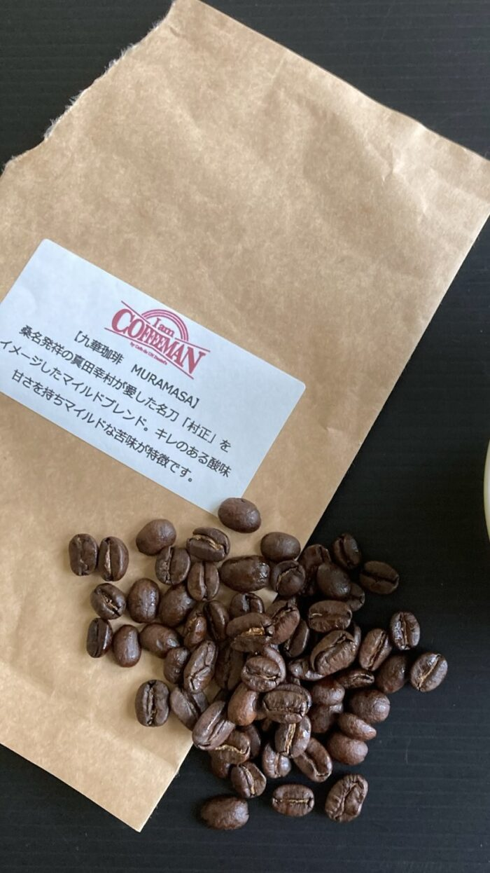 コーヒー豆 吉良屋珈琲