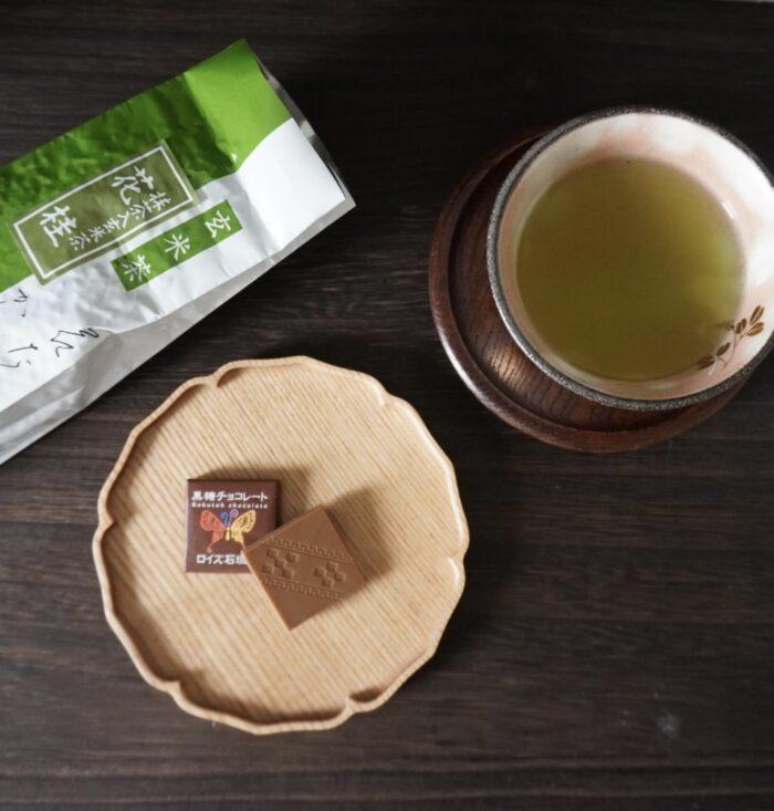 玄米茶 黒糖チョコレート