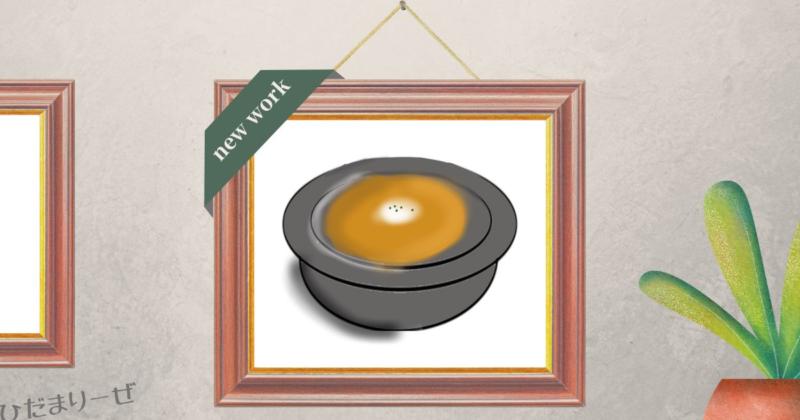 かぼちゃスープ イラスト