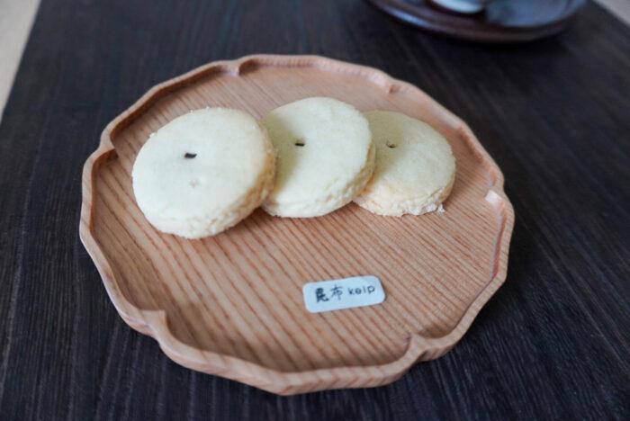 サトナカクッキー 昆布